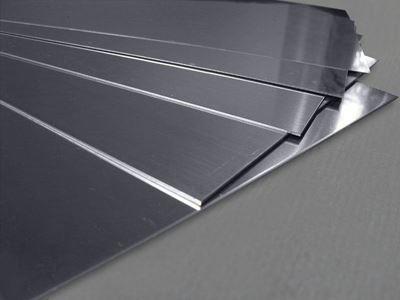 Picture of Алюминий гладкий листовой (0.8мм). Доставка по РБ.