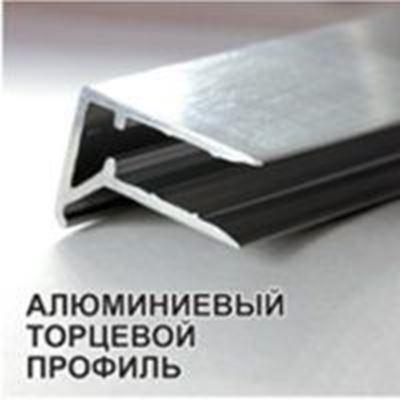 Picture of Торцевой Профиль РС AL-F (4мм,6мм,8мм,10мм).