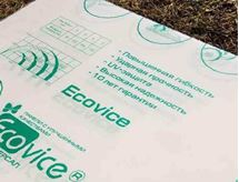 Изображение Монолитный поликарбонат Ecovice (3мм).Резка в размер!