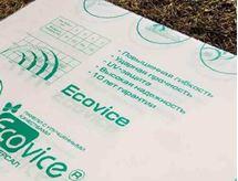 Изображение Монолитный поликарбонат Ecovice (10мм).Резка в размер!